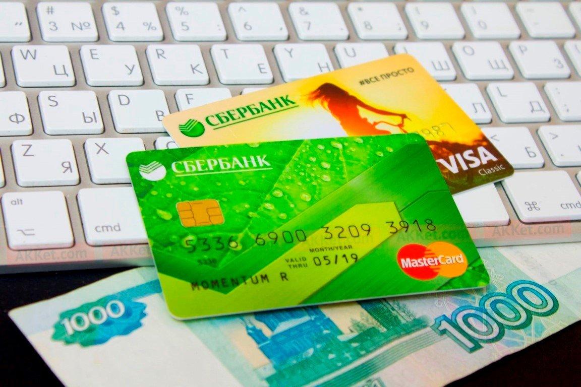 Выдача дебетовой карты сбербанка