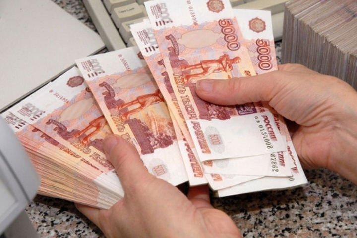 Займ 300000 рублей срочно