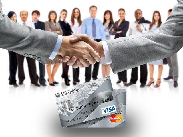 Бесплатная дебетовая карта от работодателя