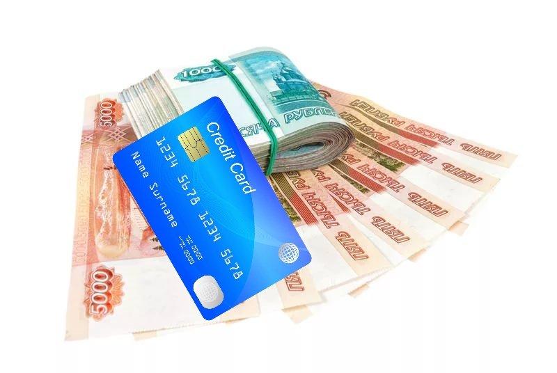 Займ на кредитную карту без отказа