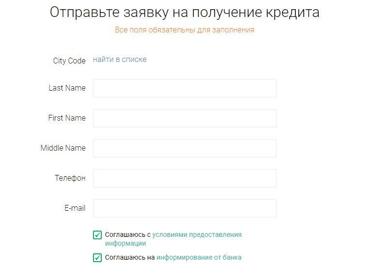 Форма электронной анкеты