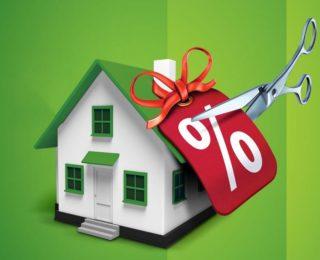 Сбербанк рефинансирование ипотеки