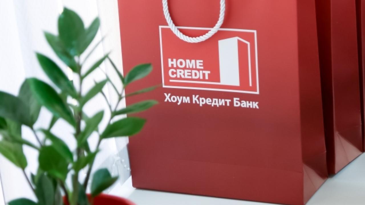 хоум кредит ипотека