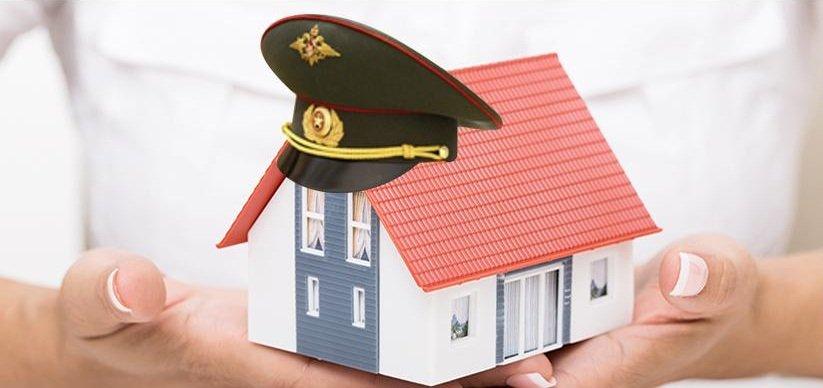 Молодострой военная ипотека