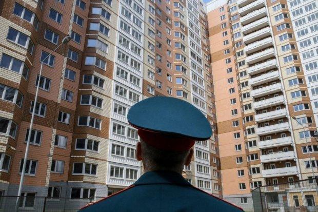 Промсвязьбанк военная ипотека