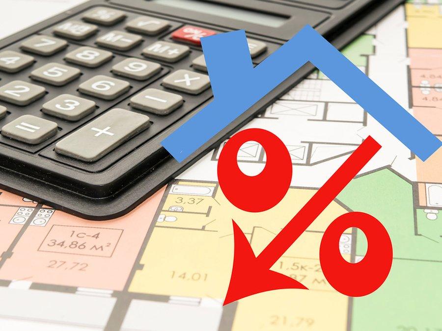 Рефинансирование ипотеки ставки