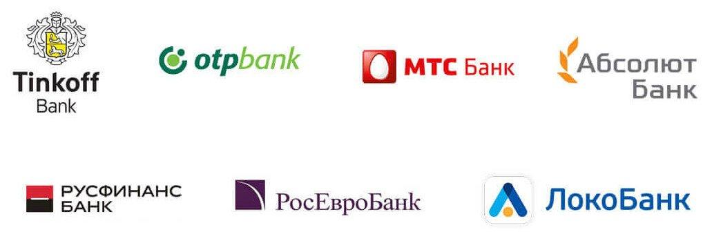 Список банков, входящих в ОРС