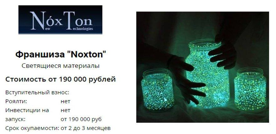 NoxtonTech
