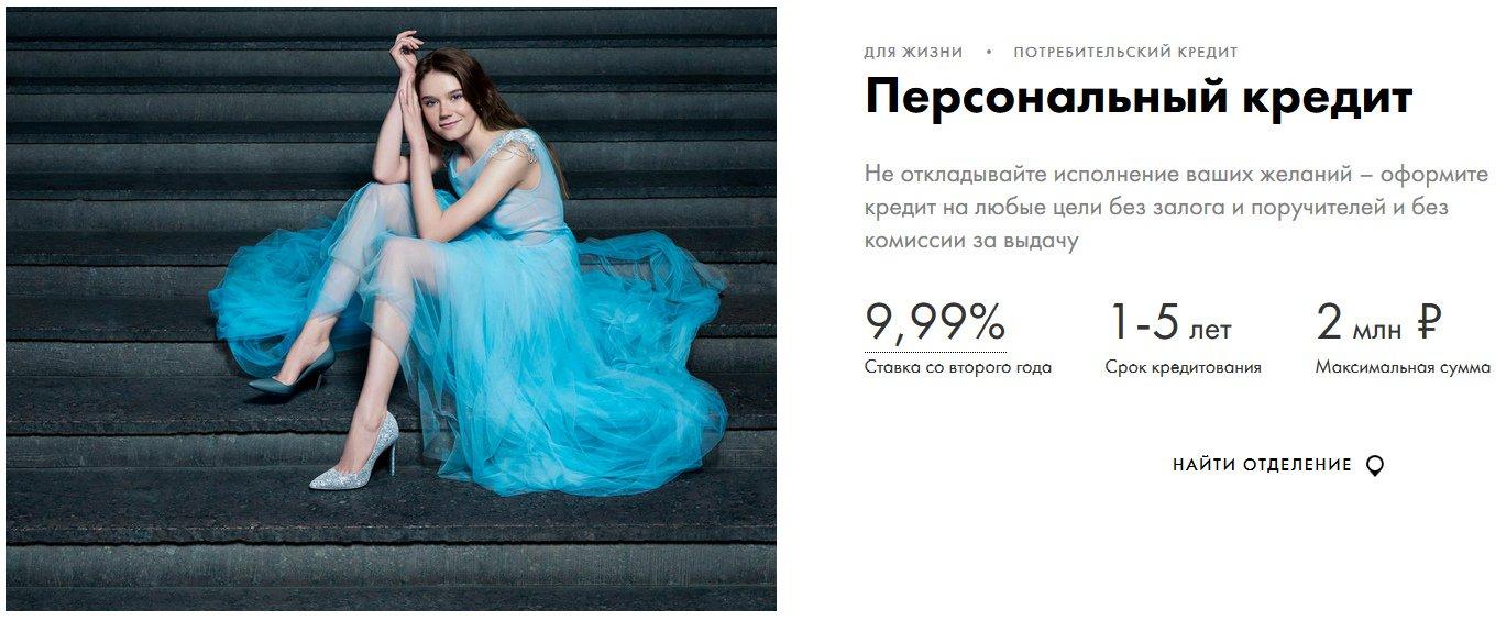 Где взять займ до 1000000 рублей на карту?