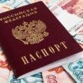 Займы в Самаре по паспорту