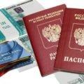 Быстрые займы СПБ по паспорту без процентов