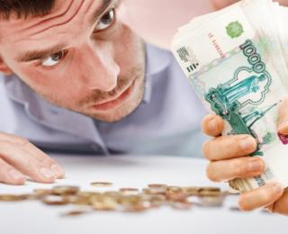 Займы в Москве с плохой кредитной историей