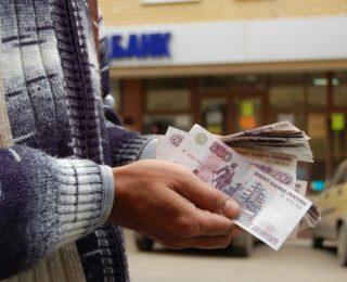 Городские займы 24 Москва