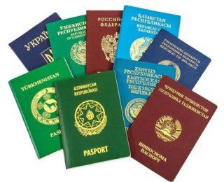Займ для иностранных граждан в СПБ