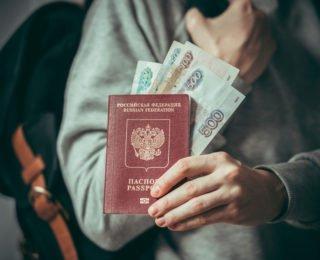 Займы в Москве по паспорту