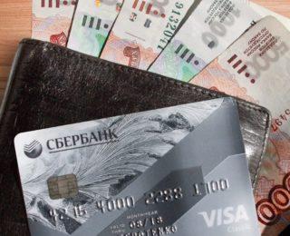 Займы в Москве на карту сбербанка