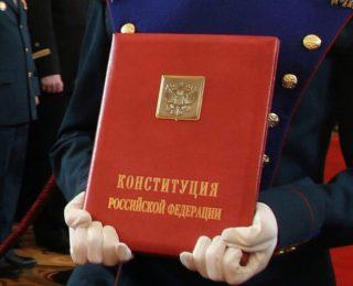 Какие изменения в Конституцию предложил Путин в 2020 году: список, правки, последние новости