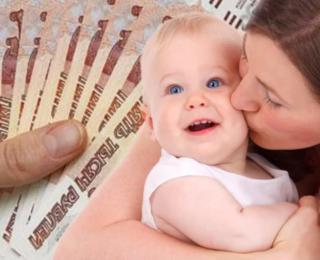 Как получить пособие на ребенка от 1,5 до 3 лет в 2021 году