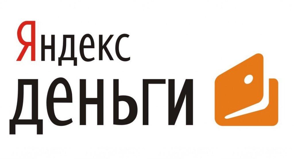 Инструкция, как быстро и просто восстановить платежный пароль от сервиса Яндекс Деньги, если все забыл