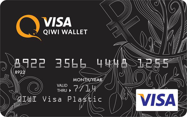Все о том, как заказать и получить Qiwi visa plastic