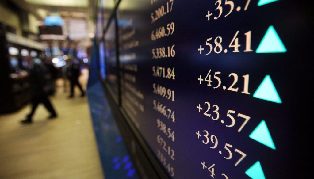 Таблица акций