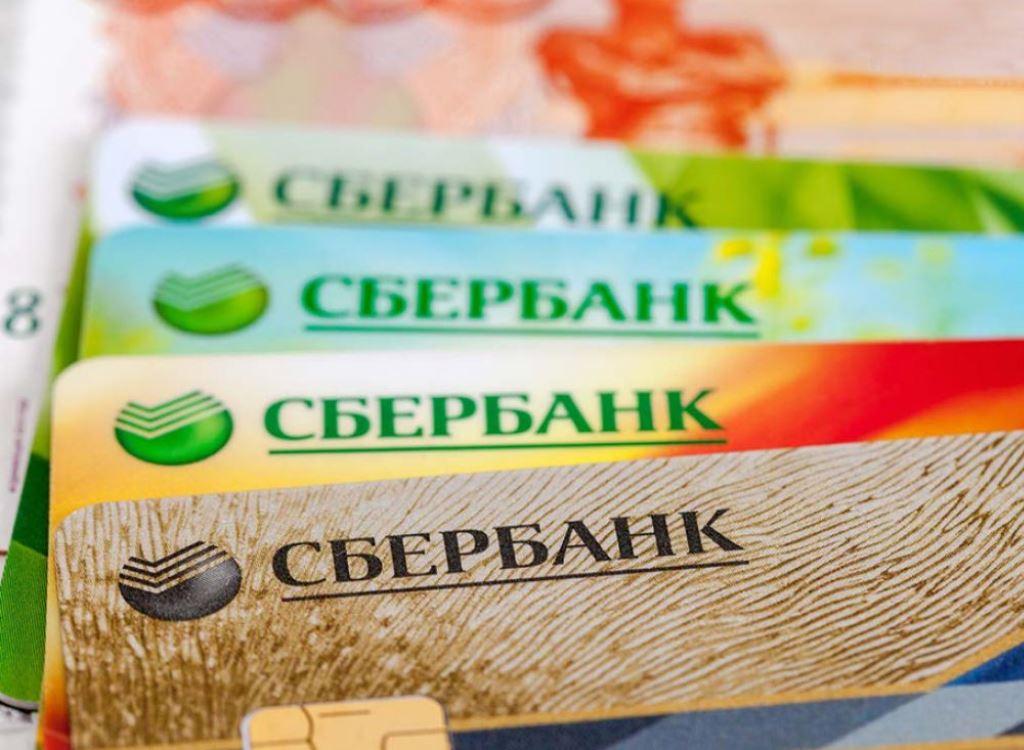карты сбербанка