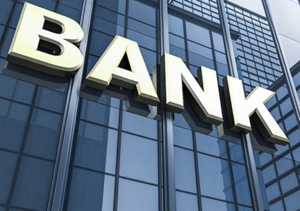 Открываем банк: как это сделать правильно?