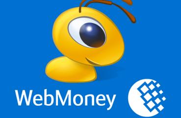WebMoney Keeper — приложение для доступа к электронному кошельку
