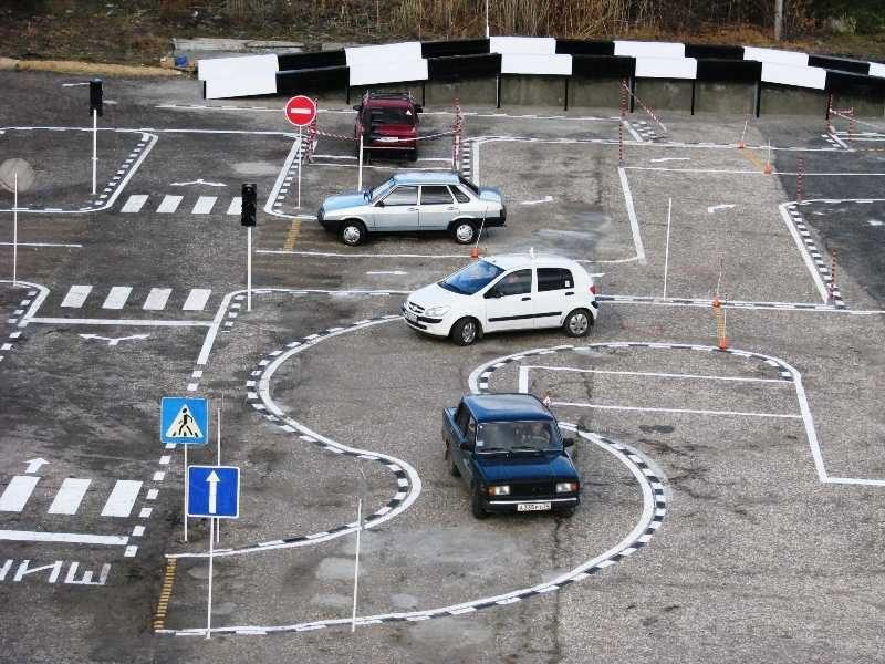 Автодром для водителей