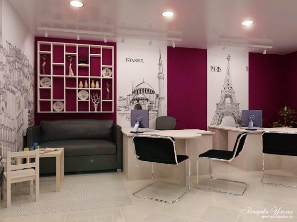 Дизайн тур.фирмы