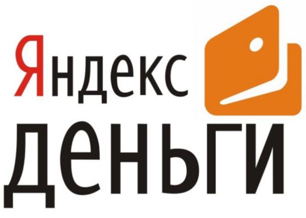 Как войти в личный кабинет Яндекс-кошелька?