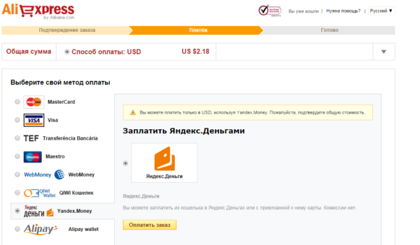 Яндекс кошелек оплата услуг