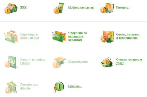 Изображение - Сколько идут деньги на карту сбербанка с яндекс кошелька Perevod-na-kartu-e1494742766586