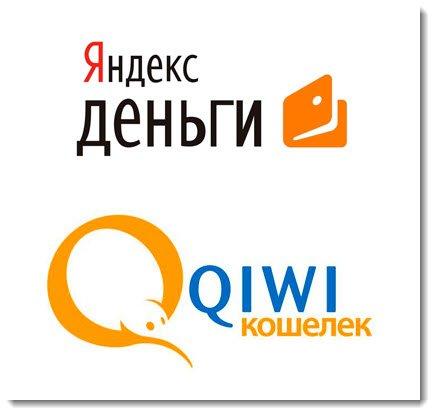 Все о переводе денег со своего Яндекс кошелька на Киви