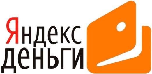 Как сделать перевод денежных средств на Яндекс деньги?