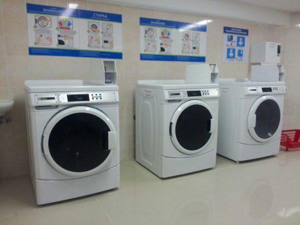 Специальные стиральные машины