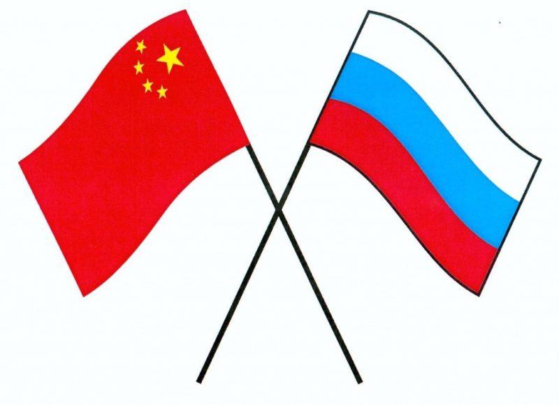 Флаги: Китай и Россия