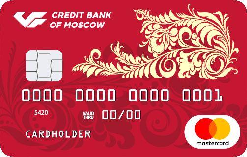 Карта «Единая» от Московского Кредитного Банка
