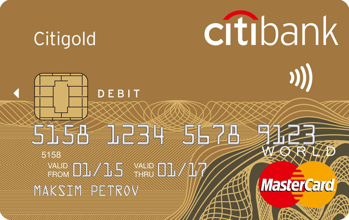 Изображение - Активация карты ситибанк онлайн card_citi