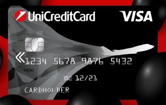 Visa Air от ЮниКредит банка