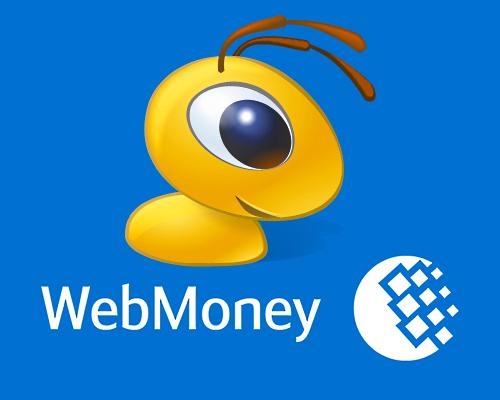 Keeper WinPro (Classic) — программа для управления электронным кошельком Webmoney