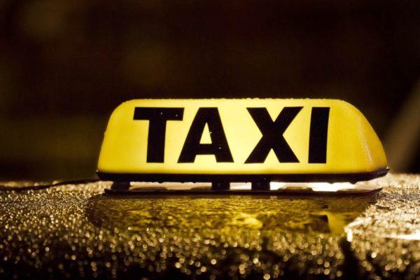 Бизнес-план открытия такси