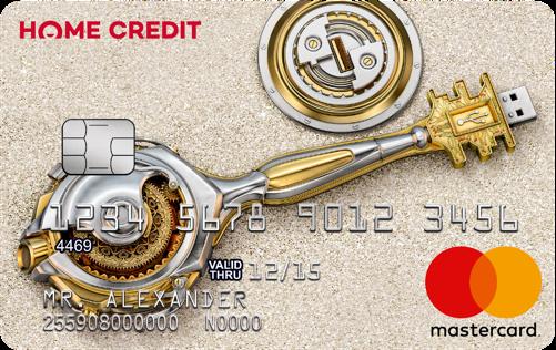 ключ от хоум кредит