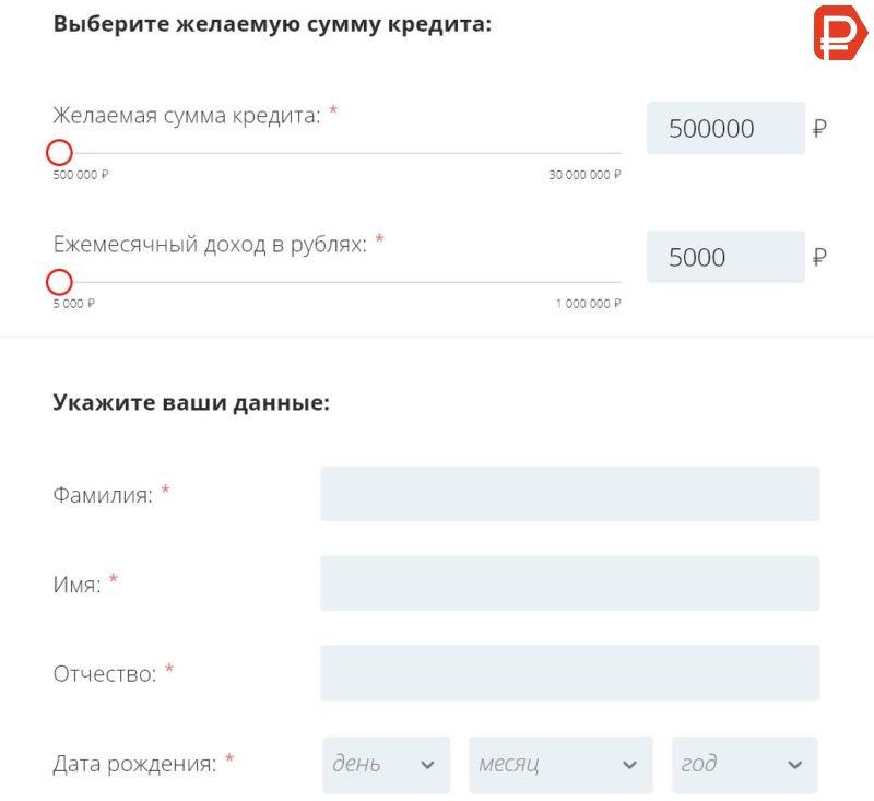 Ипотечный кредит в Совкомбанке