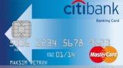 5 способов активации карты Ситибанка