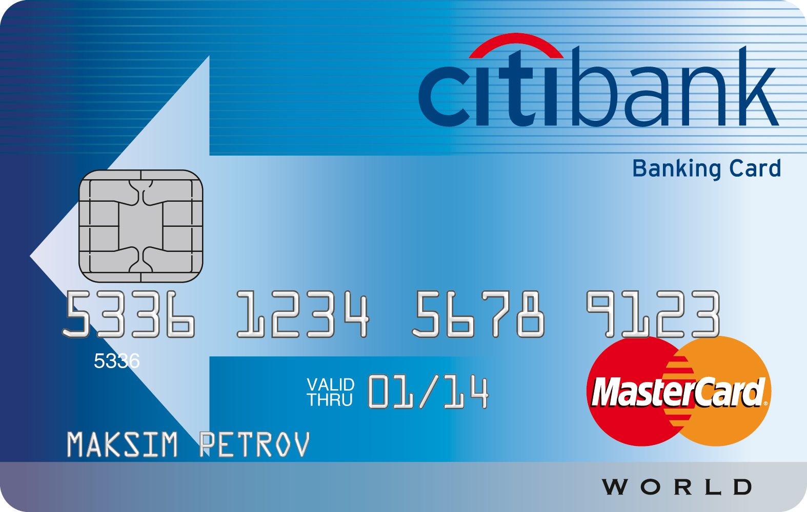 Ситибанк активация карты