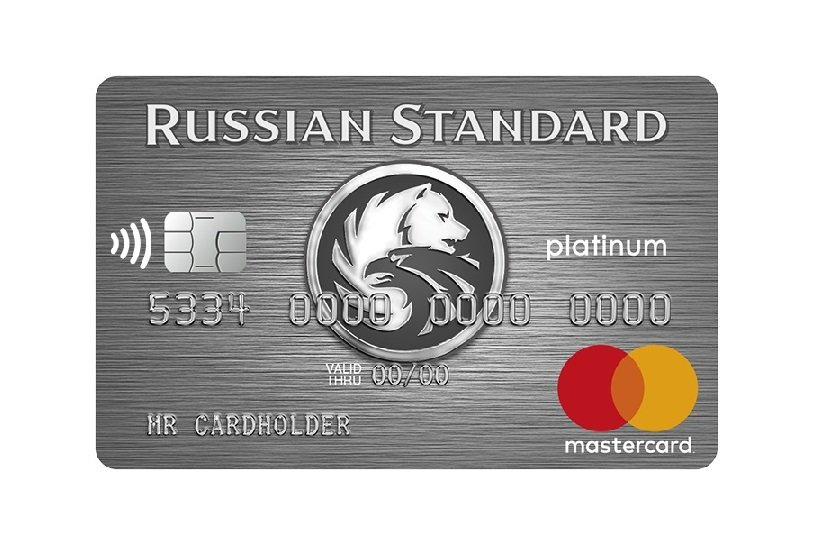 кредитка русский стандарт