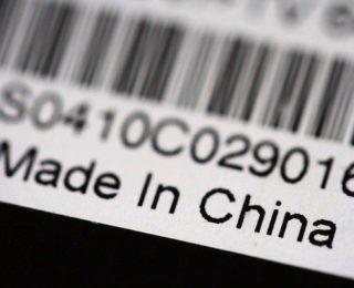 Произведено в Китае