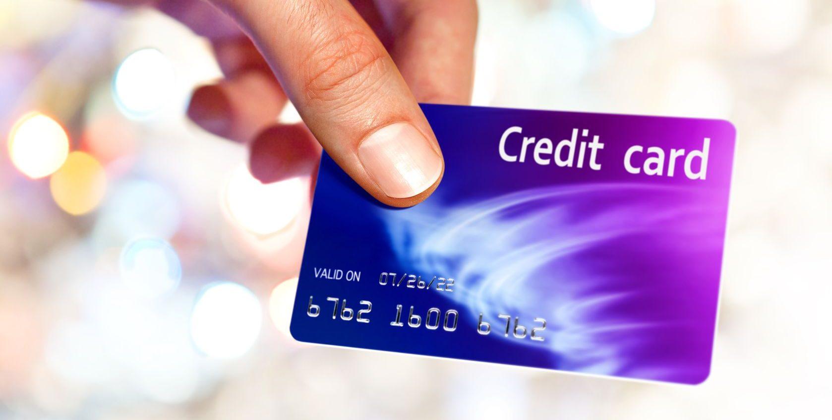 Кредитная карта без подтверждения дохода