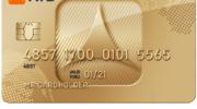 Кредитная карта «ставка 19» от АТБ банка